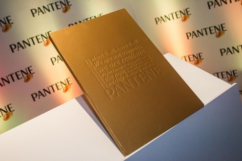 PANTENE--2205